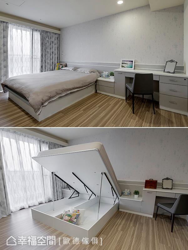 透亮的光源营造出干净、清爽的睡眠环境,床架下方增设收纳空间,呼应实用的生活态度。