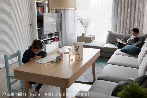 家人可在开放空间里独据一处阅读或画画,不干扰彼此的作息却能感知情感相依。