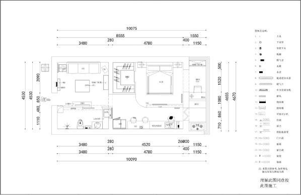 从入户进入是会客区,会客区对面是卫生间区域,接着是厨房及卧室区域,卧室和客厅以及厨房区别开,厨房由于是和开放式卧室连在一起。做了油烟区分离。