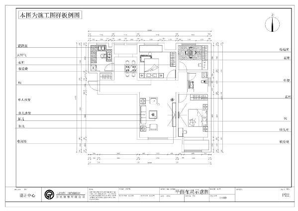 从入户门开始,左手边是客厅,客厅位置方正,大小合理,带有飘窗,采光通风效果俱佳,接下来是主卧,主卧空间较大,能满足户主基本生活需求。