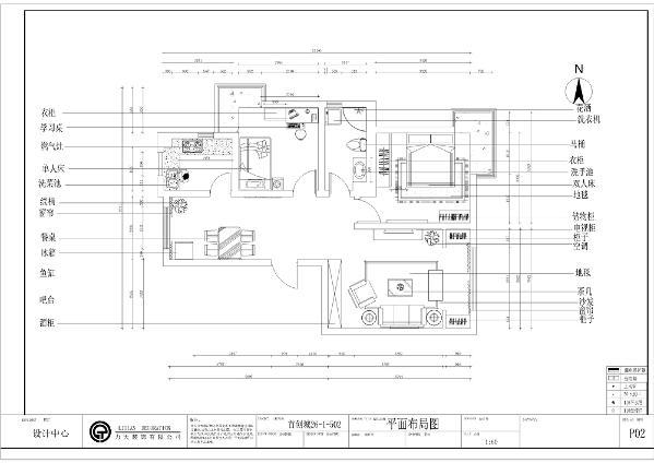 整体设计使空间明亮清新,会给业主带来很好的居住环境。