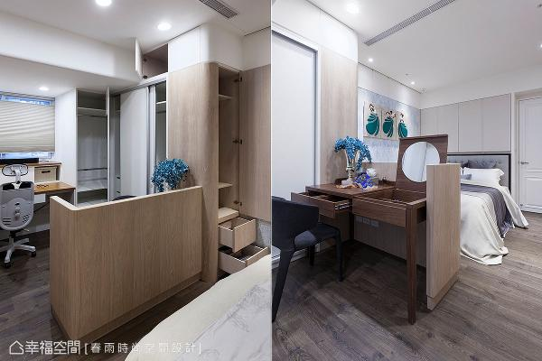 临窗处规划为男主人的书桌,各式设备的收纳位置也安排于一侧,对向则为女主人专属的梳化妆台。