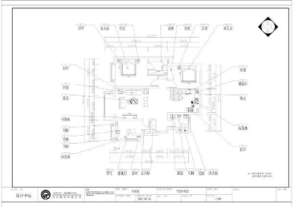 本户型为幸福城3室2厅一厨2卫117平米设计方案。其空间结构分部基本合理,每个空间相对独立有较好的采光,基本无需拆改。