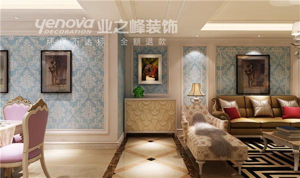 恒大绿洲140平米田园欧式风格客厅设计效果图--太原业之峰