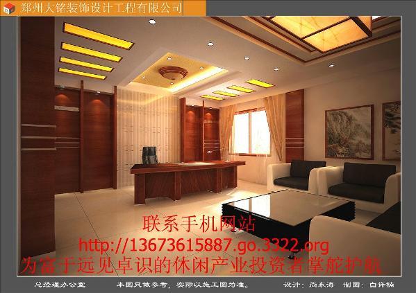 郑州大铭装饰设计工程有限公司兰园大酒店