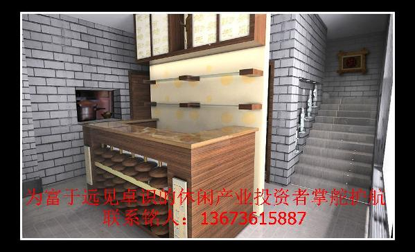 郑州大铭装饰设计工程有限公司 兴华南街老馆子粥屋