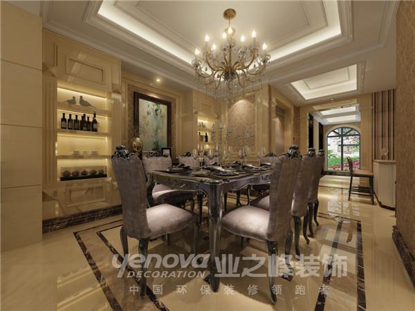 半山国际300平欧式风格一层餐厅设计装修效果图——太原业之峰装饰