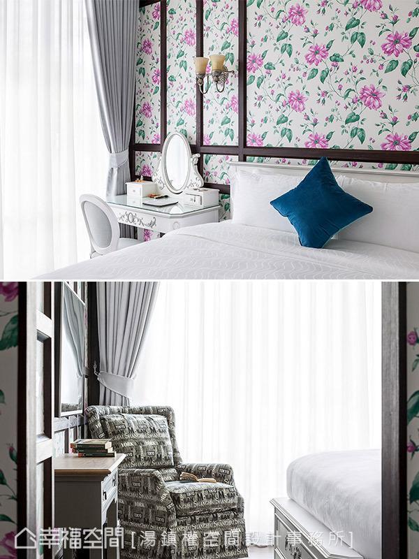 呼应户外的天然美景,特别挑选缤纷花卉的图案壁纸,妆点出清新、亮眼的卧室色彩。