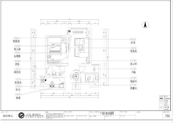 本方案主要采用了现代简约的设计手法,营造了一个黑白灰色调的空间,别具匠心