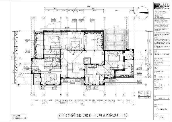 2F平面家具布置图