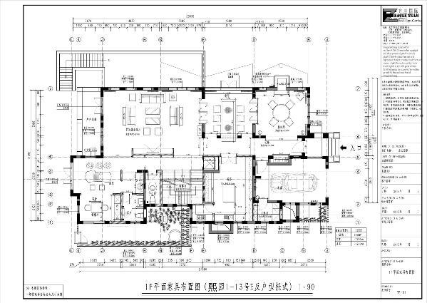 1F平面家具布置图