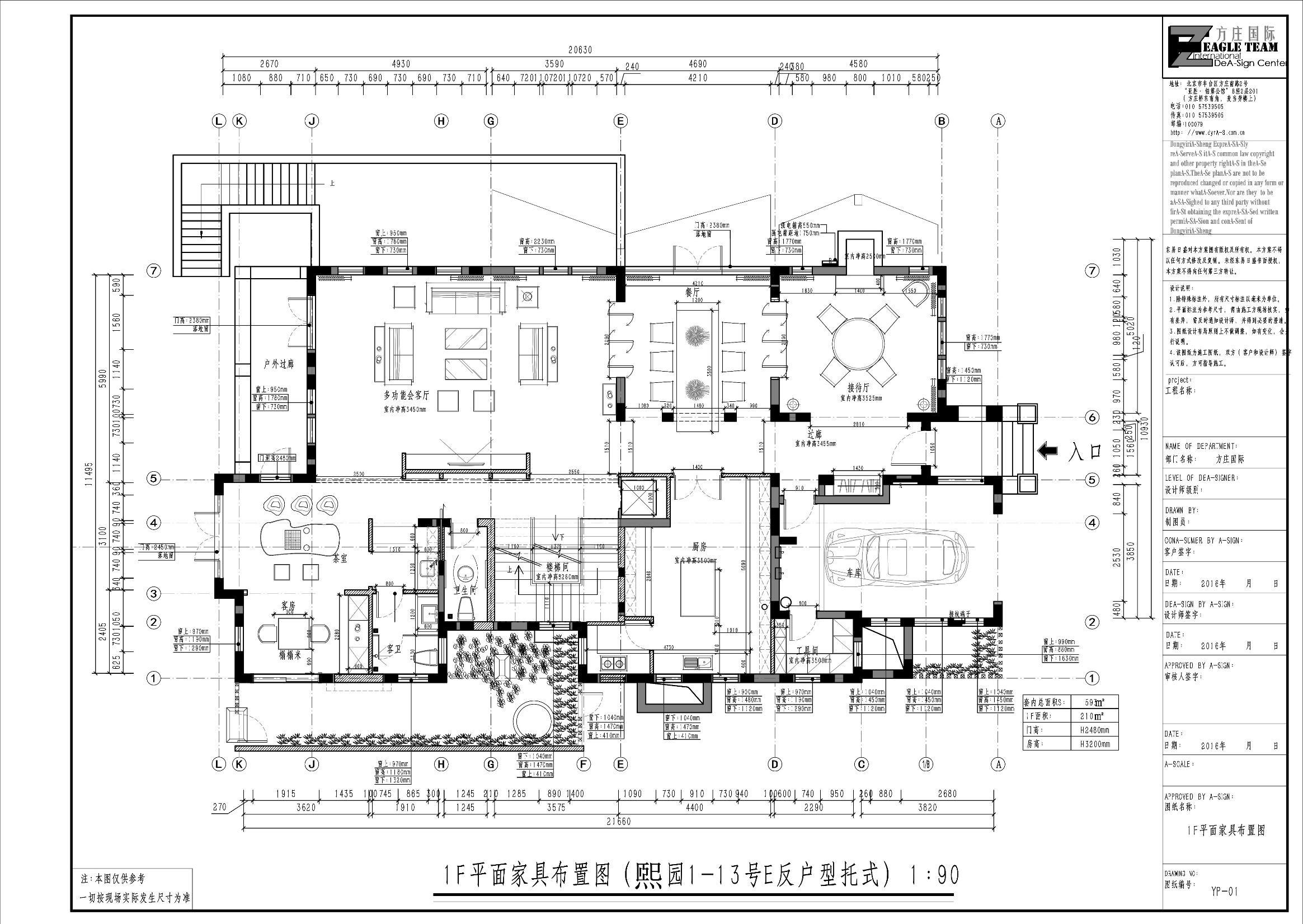 1f平面家具布置图图片