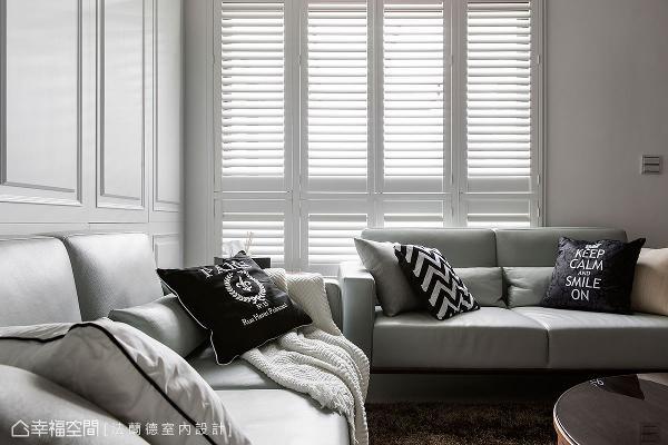 简约别致的家具软件,在白色背景的衬托下,凸显舒适优雅的居家氛围。