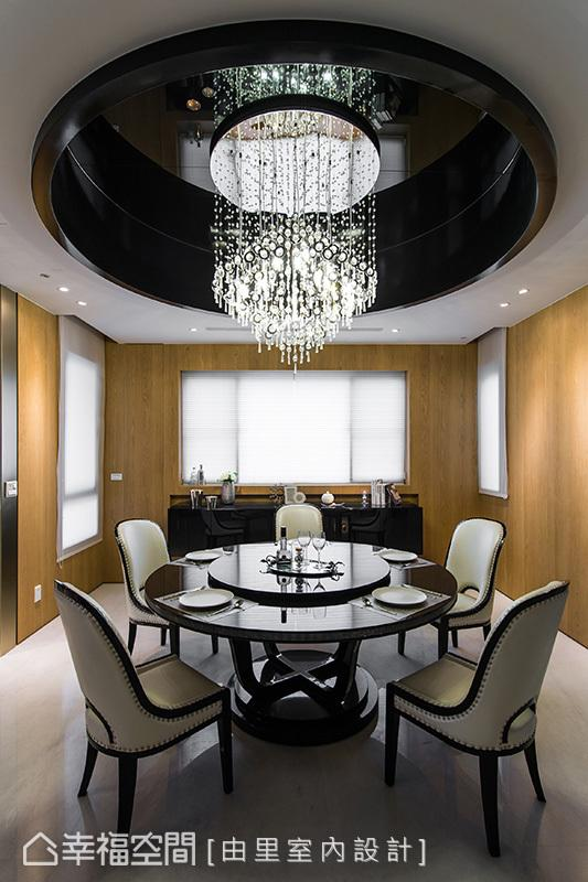 天花板的造型与餐桌相呼应,利用钢琴烤漆和黑色烤漆玻璃,创造向上延展的深度。