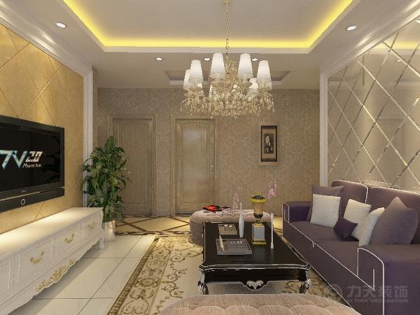 大面的棱镜作为沙发背景墙,这样就使得整个空间显得比较宽敞、明亮,以衬托欧式的豪华效果。