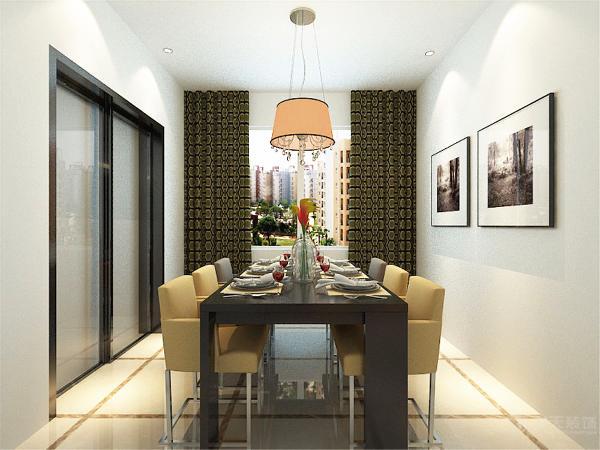 餐厅和客厅相对南北,是一个独立空间所以采用6人方形餐桌,餐厅顶没有过多的装饰一个时尚的吊灯和几幅壁画配上格子窗帘整体简单时尚不失高雅。