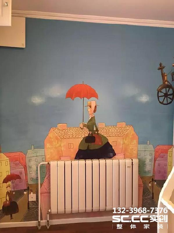 ▲这个手绘墙绝对独一无二,靓丽的颜色,跟这个暖气装置搭配的毫无违和感。