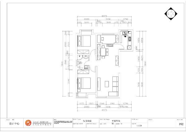 整个房型的整体布局规整,通透明亮,采光效果很好。