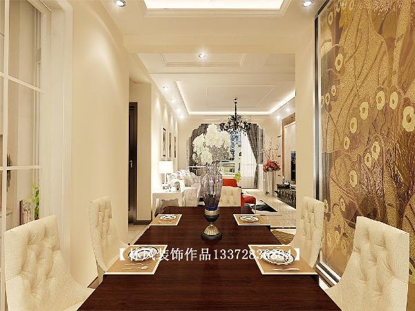 餐区的欧式吊棚与客厅相似图片
