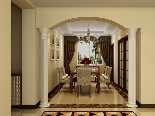 餐厅区罗马柱拱形垭口的设计充分的给整个方案一个体色的亮点