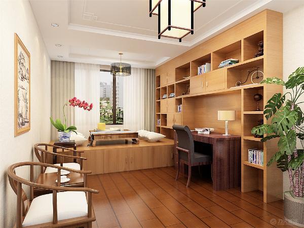 书房的设计在很大程度上采用了中式的榻榻米的元素在靠近窗户的地方设计一个榻榻米,上面放置了传统的八仙桌,书柜的设计与榻榻米相互配合一半在地上另一半则在榻上。书柜的背面放置了俩把太师椅成了客人的休息地。