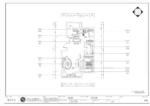 本方案是恒益隆庭一期1号楼标准层B2户型图,2室2厅1卫1厨,其面积为104.16平米。入户门逆时针方向分别为起居室、阳台、主卧室、卫生间、次卧室、阳台和厨房。该户型面积中等,采光比较不错,因此墙面没有拆改。