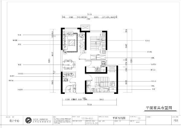 本方案为金桥一号两室两厅一厨一卫64平的小户型,采用现代简约的装修风格,整体空间以黄色为主色调,整体空间是人觉得温暖又不失干练,镜面反射性强,强调质感