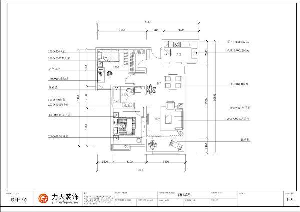 本小区是天津保利海棠湾2室2厅1卫,本户型为97平方米,两室两厅一卫的标准户型,下面是本案的一个简单的介绍:户型整体朝南,布局合理,动静分明。主卧内设有大窗,采光充足,视野开阔。
