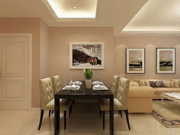 客餐厅石膏板欧式造型的吊顶设计让整个空间更显大气。客餐厅的浅咖色墙面漆为整个空间营造出温馨舒适的感觉。