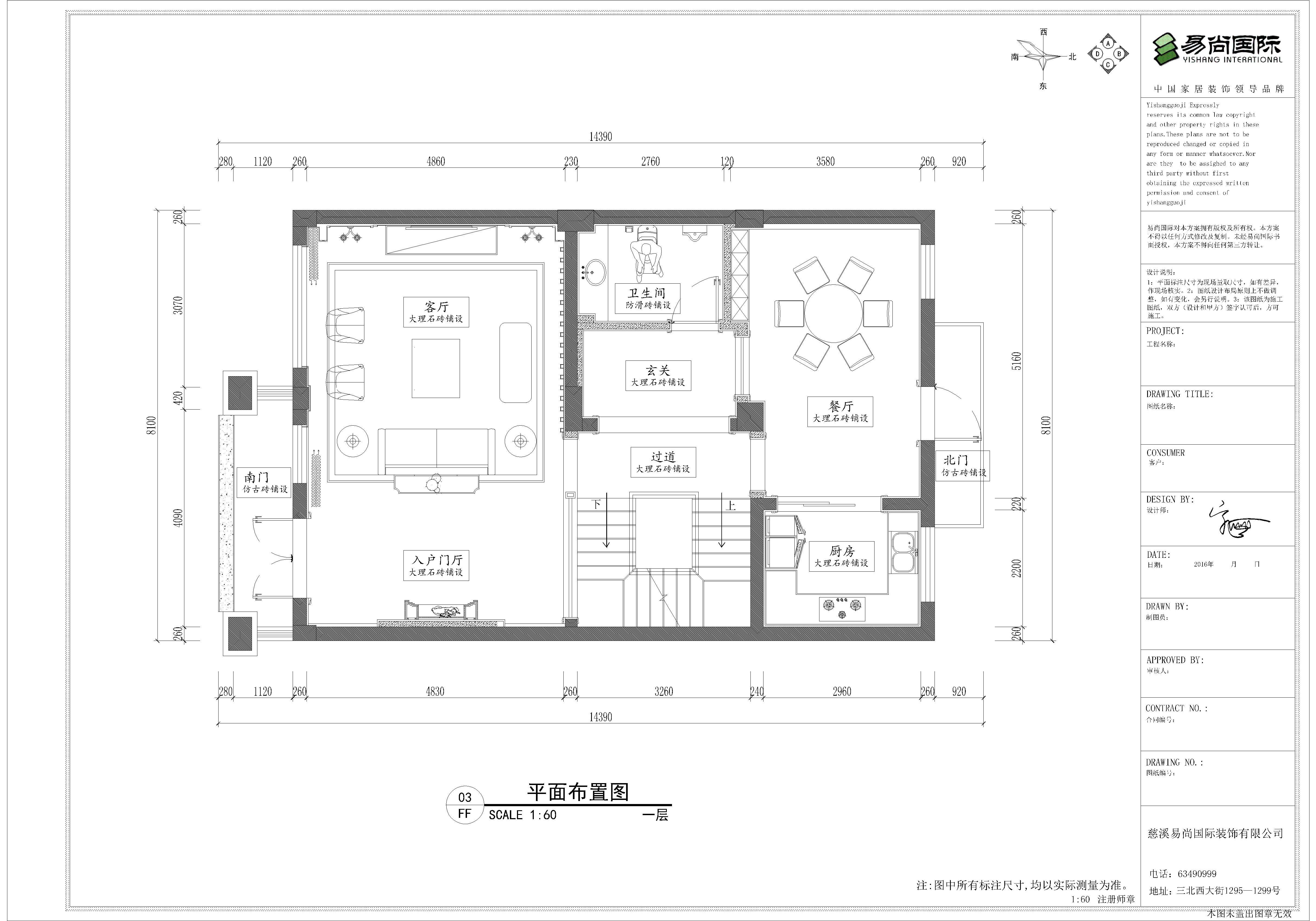户型图图片来自JingYiPrize人居空间设计大赛在宁丽丽-极富缘墅的分享