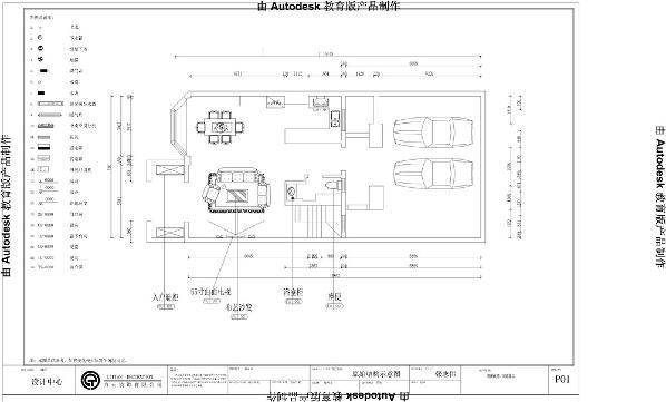 本户型是4层三厅四室一厨三卫其中还有地下室。户型又大又方正,可满足任何的业主家装需求,而且房间利用率很大。
