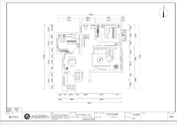 本案为塞纳世家2室2厅1厨1卫97㎡,该户型规矩方正,南北通透,光线充足,空间合理,可以为住户创造舒适的住房体验。