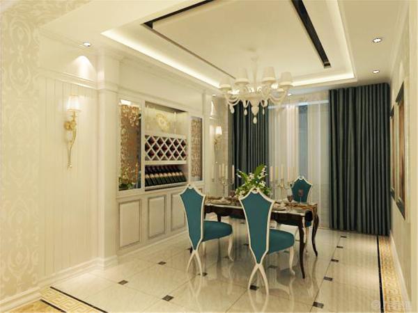 餐厅背景墙放了酒柜,餐桌是四人的餐椅和窗帘的颜色相匹配,都是蓝色的,客厅餐厅铺的都是拼花地砖
