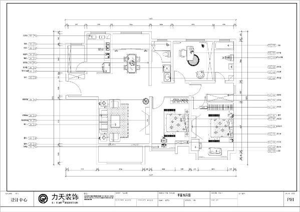 本案为天津市滨海新区奥莱城小高层保准层C户型3室2厅2卫1厨户型,整体来说户型较为方正,业主日常生活中所需会客、生活、学习、储物等功能区域齐全。