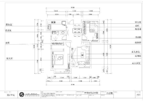 在本方案中,主要功能区划分为两室两厅一厨一卫。从入户门开始,右手边是厨房,厨房布局长条,适合做L型橱柜,节省空间又美观,餐厅紧邻厨房,方便主人用餐。