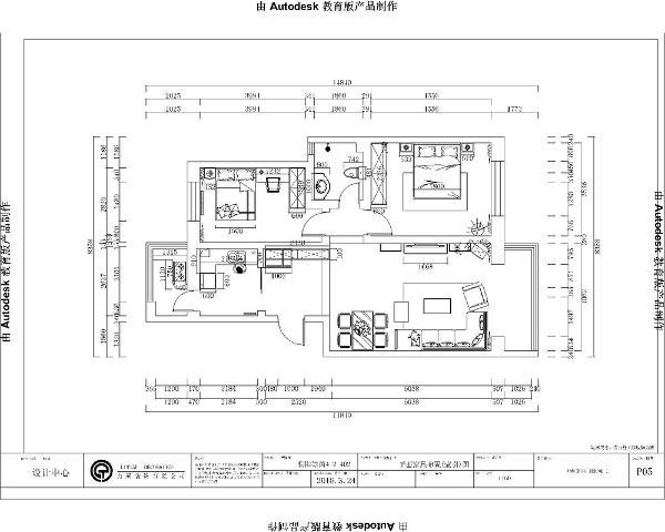 本案为朝阳绿荫两室两厅一厨一卫102.4平方米,入户处右手边为客餐厅,餐厅与客厅相连,更有效的使用了空间。