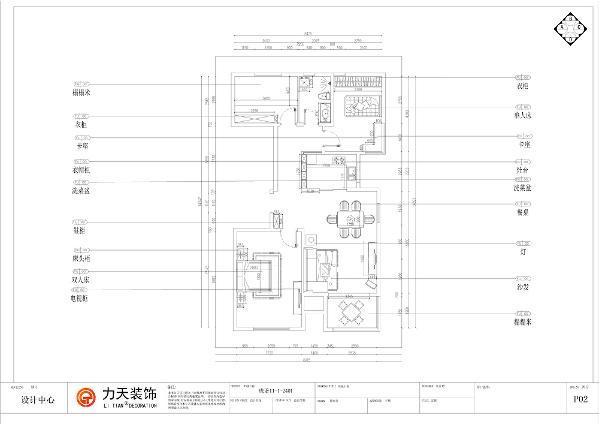 本户型为大津城三室两厅一厨一卫130平米的户型