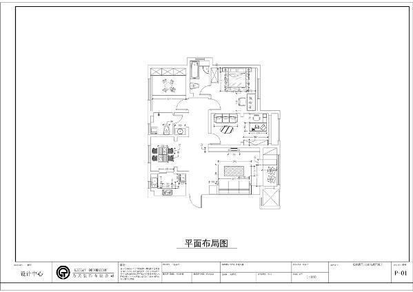 代风格珑著小区E户型133㎡,三室一厅一厨两卫,该户型闹北通透,举架高,适合安装中央空调,拥有良好的采光效果,该户型三室,可改为主卧次卧(儿童房)卧室。