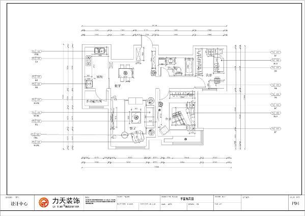 从入户门进入,逆时针方向,依次为餐厅、厨房,厨房里还有一个多功能空间,可以放置一些琐碎物品,接着是客厅,主卧和次卧相连,正对着主卧是一个卫生间,位置设置合理。