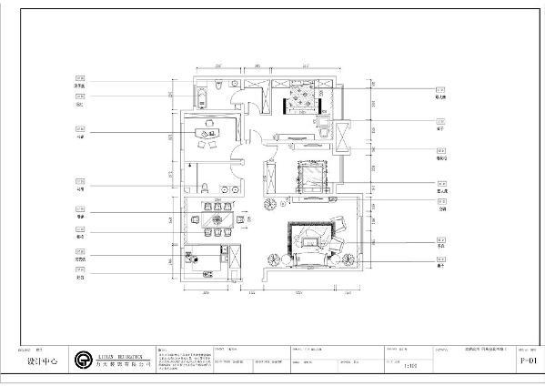 本案整体户型偏好,但是,客厅出有两面墙,让客厅有点小,但是,户主不希望大改动,所以,安户主的要求,没有做太大的改动,只是在客厅的那个区域拆了两堵墙,使整个客厅的区域明亮采光效果分非常的好。