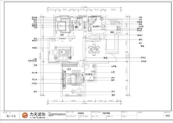 此户型为中浩智城一期高层标准层,110平方米,三室两厅两卫一厨的户型。从整体上看,此户型房体结构合理,是一个适合长久居住的生活环境。