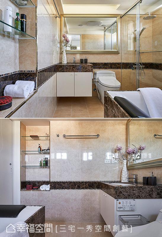 相同纹理的大理石纹磁砖搭配深金锋深色腰带、洗脸盆与浴缸,并利用畸零区安排展示收纳层架,营造星级饭店般不凡的空间质感。