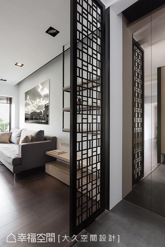 仿中式窗棂线条的铁件隔屏穿透界定玄关意象,并透过一旁茶镜立面拓展场域视野。