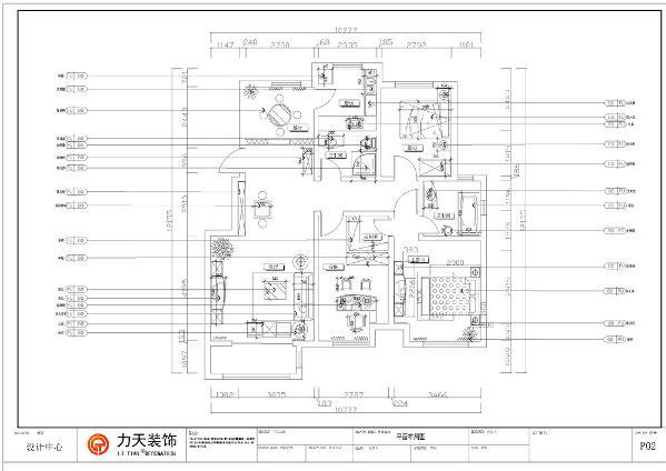 此户型为亚泰蓝湾 三室两厅两卫一厨126㎡户型。入户门进入,顺时针依次为:餐厅,厨房,卫生间,次卧,主卧,书房,客厅,此户型采光良好,南北通透。