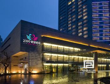 中艺印尚-2099爱情酒店