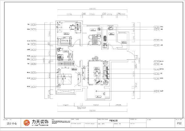 本户型奥莱城E户型两室两厅一厨一卫109平米。