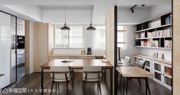 轻浅的色调与半开放式的动线规划,打造光透明亮、温馨满盈的生活场域。