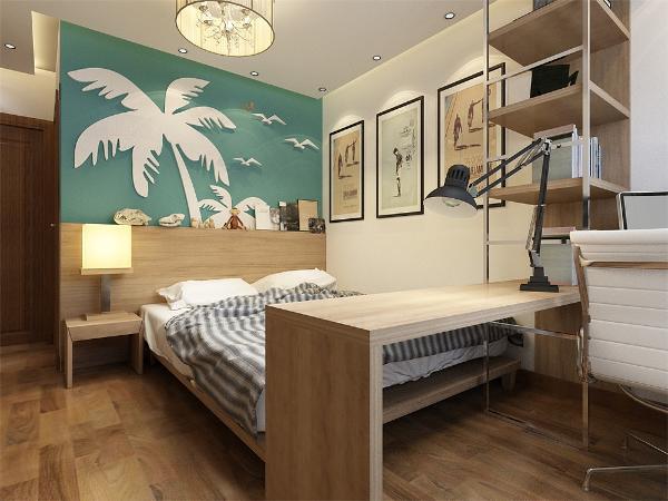 在卧室中,用书架和书桌、写字台组合做出了一个独立的上网休闲区域平时可按主人的意愿在窄书桌上看书学习,甚至可以放置电视。床头造型为椰子树和海鸥造型.和木色的家具不会结合色彩冷暖搭配更好。