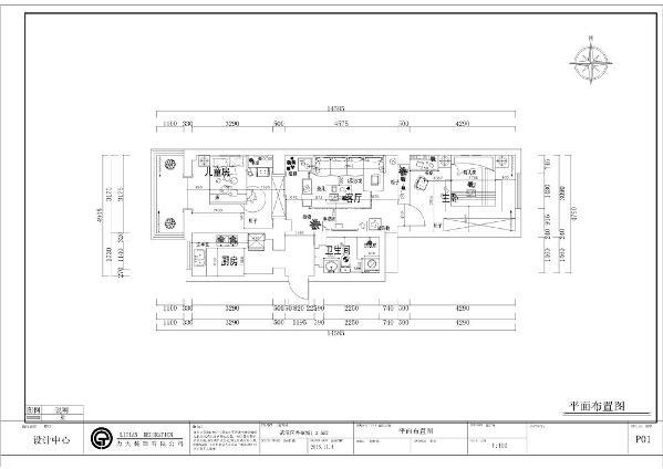 本案为信昌大楼 两室一厅一厨一卫70平米。