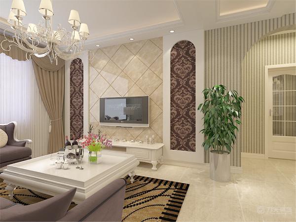 客厅区的电视背景墙为两边欧式拱形造型,中间为墙面砖斜铺。